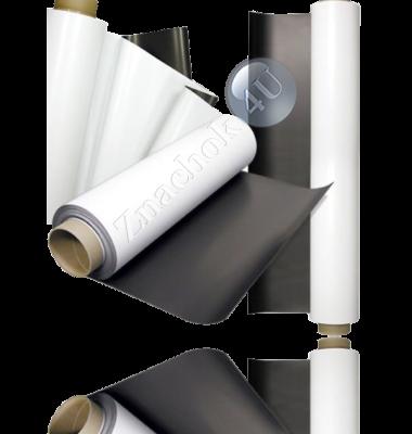 Магнитный винил с клеевым слоем (рулон)